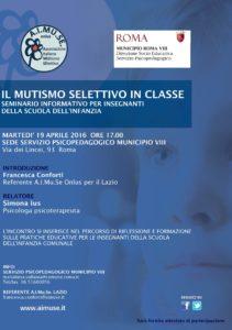Seminario Roma 19 aprile 2016 locandina esecutiva