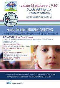loncadina-seminario-docenti-22-ottobre-rettificata