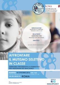 seminario-roma-18-ottobre-2016