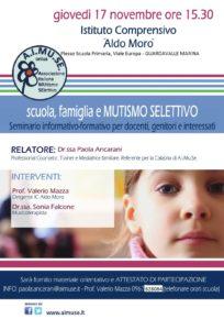 loncadina-seminario-docenti-17-novembre